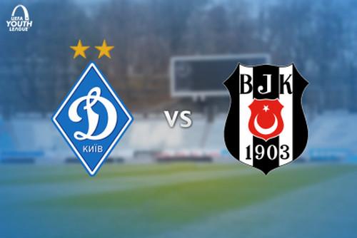 Динамо приглашает поддержать команду U-19 в матче с Бешикташем