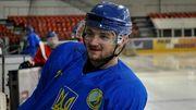 Молодежная сборная Украины начала сбор