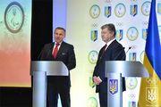 Президент Украины наградил медалистов Игр в Рио-2016