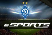 Динамо подписало чемпиона Украины по FIFA