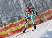 Анастасия Меркушина признана лучшей спортсменкой Украины в декабре