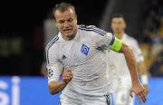 Топ-7 игроков, которых мы не увидим весной в украинской Премьер-лиге