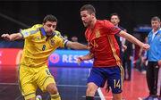 Сборная Украины в Киеве дважды сыграет с чемпионами Европы