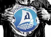 В Академии Днепра погасили долги за 2015-й год