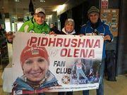 Украинские фанаты биатлона: «В Чехии у нас хотели отобрать флаг»