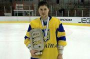 Защитник сборной Украины вернется в Кременчуг