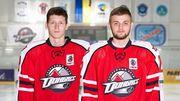 ХК Кривбасс арендовал у Донбасса двоих игроков