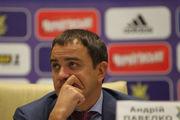Андрей ПАВЕЛКО: «Всегда реформы воспринимаются с подозрением»