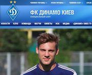 Клубный сайт Динамо – 8-й по посещаемости в мире