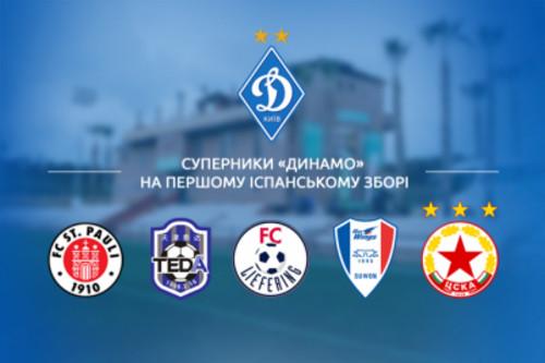 На первом сборе Динамо проведет пять спаррингов: список соперников