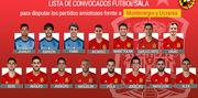 Сборная Испании определилась с составом на матчи в Киеве
