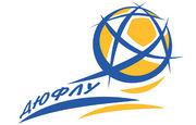 Зимний Кубок Украины начнется с матчей в восьми группах
