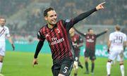 Милан продлил контракт с Бонавентурой