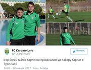 Два игрока молодежки Карпат прибыли на сбор основного состава
