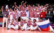 Сборную России по волейболу хотят лишить золотых медалей ОИ-2012
