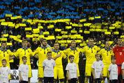 Україна – Іспанія: вболівальницький ажіотаж та репетиція перед ЧЄ-18