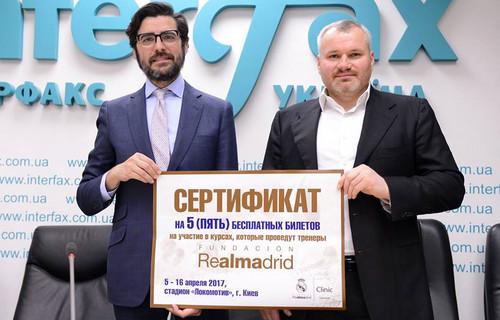 Реал Мадрид и фонд братьев Павличенко помогают сиротам