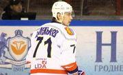 ХК Донбасс подписал контракт с белорусским защитником