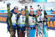 Сборная Украины — серебряный призер женской эстафеты!
