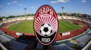 U-21: Заря сыграла вничью с ВПК-Агро на Кубке Приднепровья