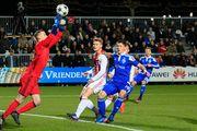 Динамо U-19 крупно уступило Аяксу и вылетело из Юношеской лиги УЕФА