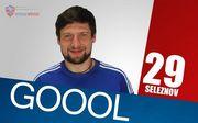 Селезнев забил третий гол за Карабюкспор
