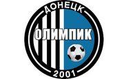 Фото Олимпик — единственный клуб УПЛ с российским электронным адресом