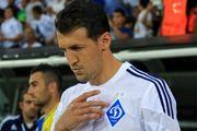 Данило Силва вернулся в Киев