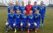 Женская сборная Украины U-19 победила Иран