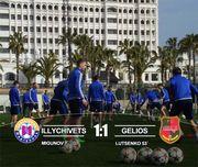 В заключительном матче на сборах Ильичевец сыграл вничью с Гелиосом