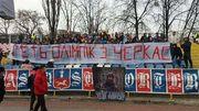 Черкасские ультрас против проведения матчей Олимпика в их городе