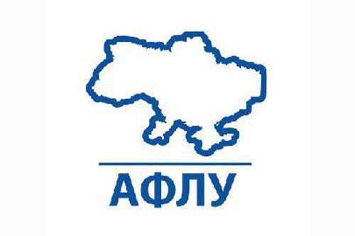 Всеукраїнський фінал АФЛУ: став відомий повний календар змагань