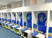 Хорватия – Украина: стартовые составы команд