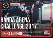22-23 апреля состоится международный турнир BANDA Arena Challenge 2017