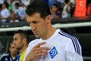 Данило Силва завершил карьеру в Динамо