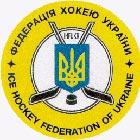 Сборная Украины бьет казахов