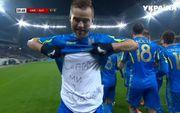 Андрей Ярмоленко посвятил гол Сергею Сидорчуку