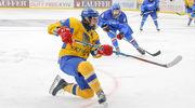 Где и когда смотреть онлайн матч чемпионата мира Украина — Румыния