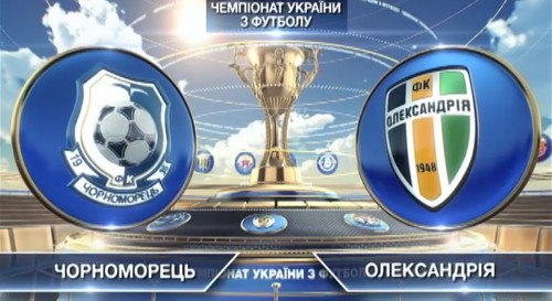 Где и когда смотреть матч чемпионата Украины Черноморец — Александрия
