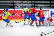 ЧМ-2018 по хоккею. Сборная Украины всухую обыграла команду Румынии