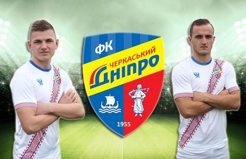 Два півзахисники залишили Черкаський Дніпро