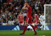 ЗЮЛЕ: «Когда сравняли счет в игре с Реалом, было что-то вроде эйфории»