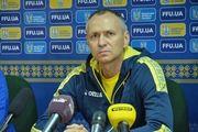 Александр ГОЛОВКО: «В футбол играют люди, а не машины»