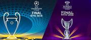Финал Лиги чемпионов. Что фанатам ожидать от Киева