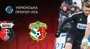 Где смотреть онлайн матч чемпионата Украины Верес — Ворскла