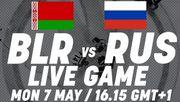 Где смотреть онлайн матч чемпионата мира. Беларусь – Россия