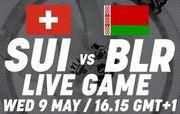 Где смотреть онлайн матч чемпионата мира. Швейцария – Беларусь