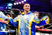 Катмен Ломаченко: «Василий идет по пути великих боксеров»
