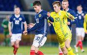 Шотландия U-21 – Украина U-21 – 0:2. Видео голов