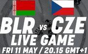 Где смотреть онлайн матч чемпионата мира Беларусь – Чехия